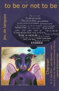 Edition associative equi-librio - Mai 2014: Un extrait d'Hamlet en Danolasch – Ouvrage collectif dans le cadre du festival Europe et Compagnie