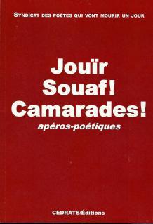 Mai 2013: Plusieurs textes de Pauline Catherinot écrits dans le cadre des lectures au Cédrats
